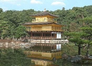 pagoda_4.jpg